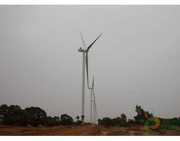 塞内加尔开设西非首个大型风力发电<em>厂</em>以推动可再生能源