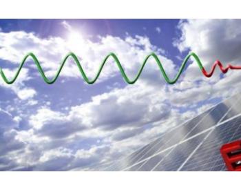 你知道吗?欧洲最大的太阳能公园也有电源干扰的困扰!