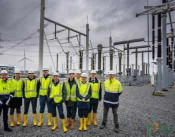 荷兰滕特高压<em>输电项目</em>获欧投行2.5亿欧元贷款