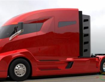 市值33亿美元 首家氢燃料车企<em>拟上市</em>