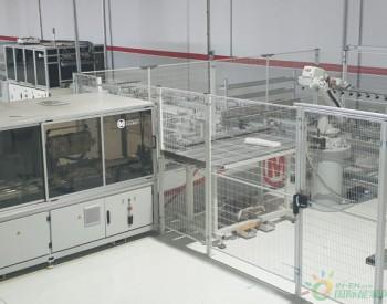 独家翻译   100MW!Milltech在阿尔及利亚建设太阳能组件制造工厂
