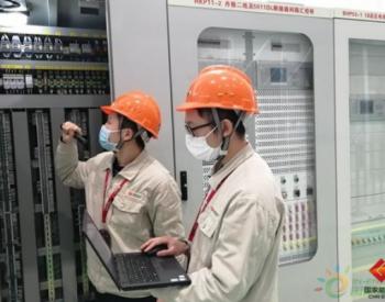 大渡河猴子岩<em>水电</em>建设公司扎实推进电厂标识体系编制工作