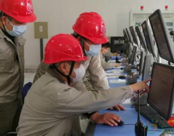 福建泉州热电公司开展热用户复工复产蒸汽供应调研