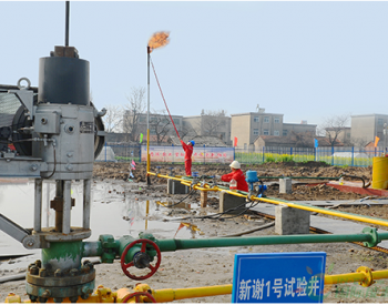 <em>淮河能源集团</em>:1号煤层气试验井点火成功