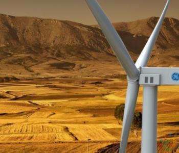 独家翻译 | 70MW!通用电气获土耳其风机订单