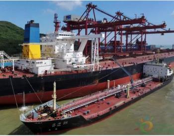 浙江自贸区保税船用燃料油改革创新获全省最佳实践案例
