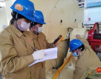 国华电力绥中电厂开展2号机组并网后发电机轴<em>电压测量</em>工作