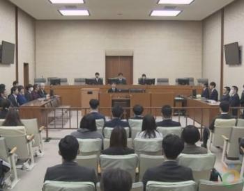 日法院判决国家和东京电力对<em>福岛</em>核事故避难者人均赔偿约4万