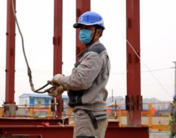 3月11日前,安徽<em>合肥</em>24个大型电网建设项目陆续复工
