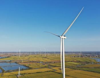 31个!<em>贵州省</em>2020年重点风电项目名单出炉!