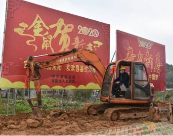 湖南耒阳天然气利用工程武广新城片区项目正式开工