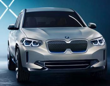 <em>宝马</em>已取消在美国推出iX3电动SUV计划