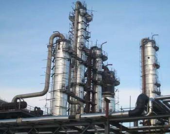 投资100亿元!内蒙古包头60万吨/年乙二醇项目合同签订
