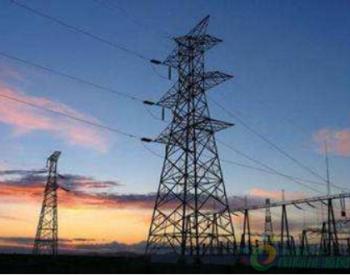 能源局:2020年1月份发生一起<em>电力人身伤亡事故</em>