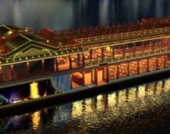 广东凯力船艇签订300客位新能源观光游览船合同