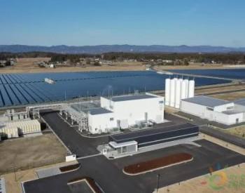 世界上最大的绿色氢气项目又来了,这次是已完工的!