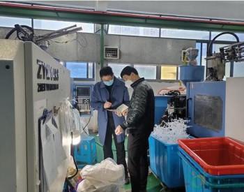 """浙江玉环:为复工企业消除""""技术灰犀牛难题"""""""