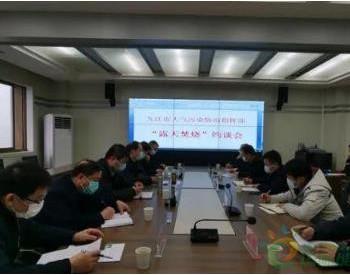 """广西九江市大气污染防治指挥部约谈""""露天焚烧""""管控不力单位"""