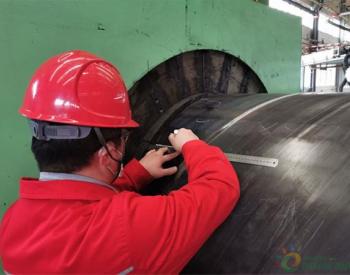 陕西<em>宝鸡石油钢管</em>确保中俄东线天然气管道工程钢管供给