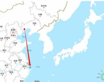 锦西石化首批出口低硫船燃离港外运