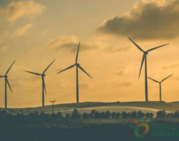 独家翻译|市值达450亿美元!油价暴跌使丹麦<em>风电</em>公司Orsted成为北欧最大能源公司