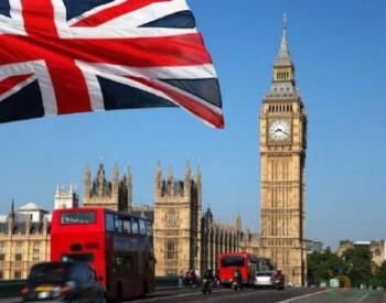 BP、壳牌等十大企业成立氢特别工作组,推动<em>英国</em>氢能产业发展