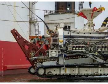 荷兰<em>海底电缆</em>铺设机器人进行测试