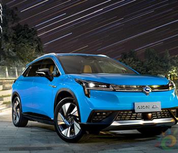 新能源大趋势下 汽车和能源未来将何去何从