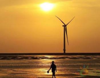西班牙能源公司将在法国建造24亿欧元的海上风电场