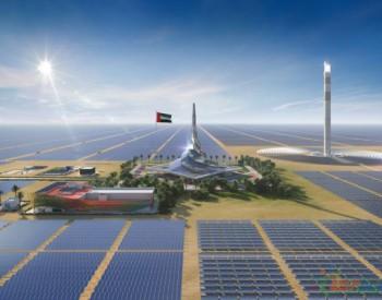 DEWA研发中心正式启用,主要研究太阳能发电、智能电网等方向