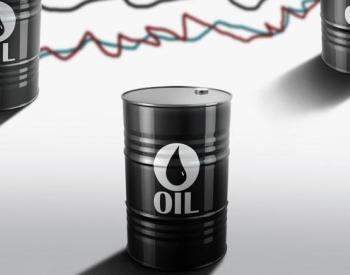 2020年1月全球油气<em>行业</em>交易总额96.8亿美元