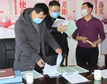 内蒙古:<em>煤炭</em>资源领域专项整治,基层纪委监委在行动