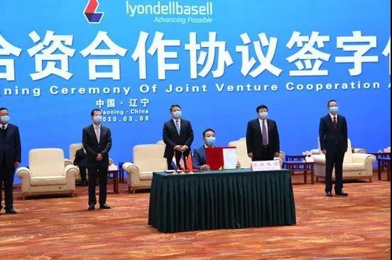 刚刚,又一超级石化项目在东北签订!总投资800多亿