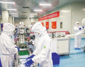 中国石油火速打通口罩制造全产业链