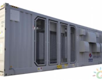 中标丨<em>上海装备公司</em>中标津巴布韦光伏工程逆变升压一体机及汇流箱设备项目