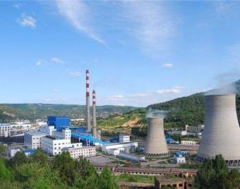 <em>华润电力</em>跌逾5%2月附属电厂售电量同比减少13.6%