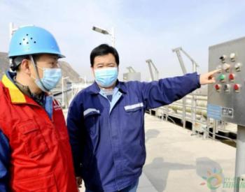 降低<em>用电成本</em>政策 甘肃兰州供电公司助力企业复工复产