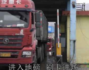 确保电煤供应平稳,山东济宁45处煤矿全部复工达产