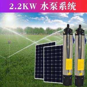 耀创_太阳能水泵价格_自来水增压泵_太阳能光伏水泵系统