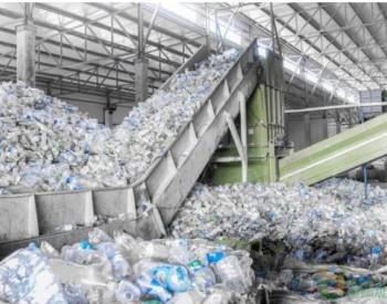 到底有多少塑料<em>垃圾</em>被<em>回收</em>?答案超出人们想象