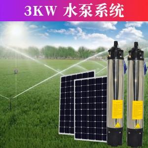 耀创_光伏水泵厂家_太阳能水泵_太阳能光伏水泵系统