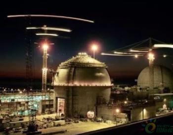 核电核能:从裂变迈向<em>聚变</em>