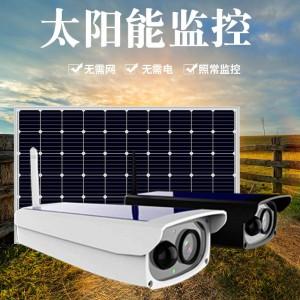耀创_太阳能监控系统_变焦4G枪机监控_无线高清摄像头