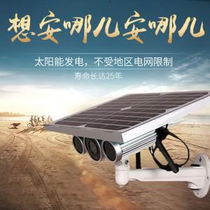 太阳能供系统变焦4G球机监控无线高清摄像头_太阳能无线监控