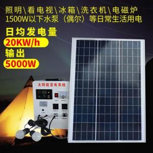 太阳能离网发电系统_离网系统光伏发电系统_家用5000瓦电站