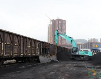 """贵州贵阳南站:快卸快运缓解企业燃""""煤""""之急"""