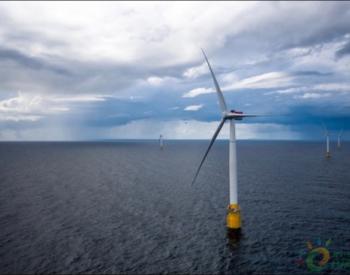 独家翻译|拨款2.1亿欧元!挪威政府获批资助88MWEquinor海上风电场