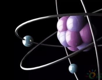 重磅!终于破解58年前的难题,实现量子突破,并发现核电共振!