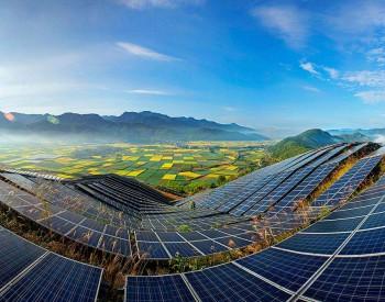 2020年度光伏发电项目建设方案要点解读