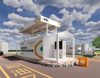 能源汇获2000万Pre A轮融资 2020年将部署200个前置仓